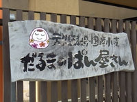 2012shin1.jpg